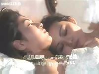 Two brunette babes get together and make some nice lesbian love